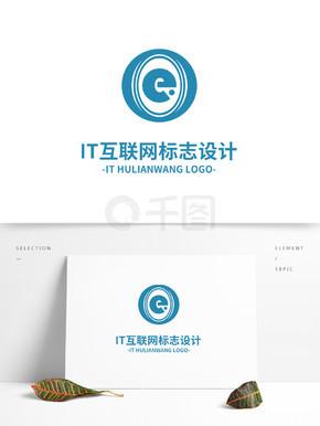 e互联网简约电商logo设计