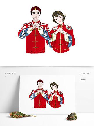 原创手绘插画亲亲情人节元素古装新婚夫妇
