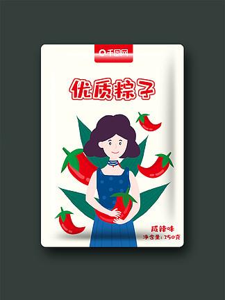 卡通创意手绘女生端午节辣椒味粽子包装插画