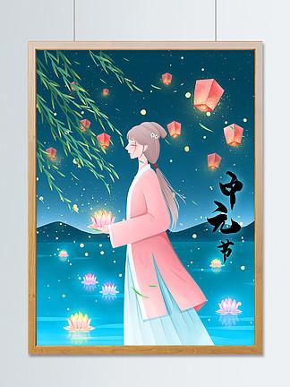 中元节唯美中国风插画放灯祈福的女孩
