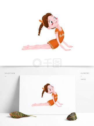 卡通可爱一个做瑜伽的小女孩