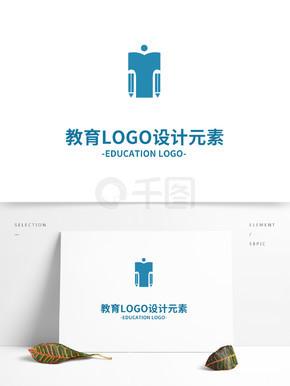 教育行业LOGO设计元素
