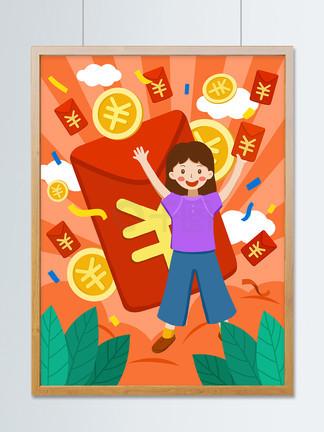 扁平风618促销抢红包金币插画