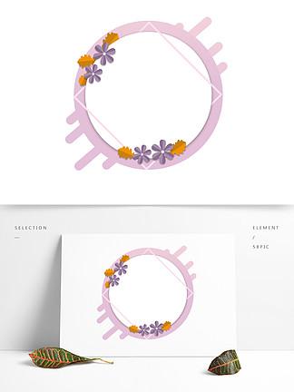 紫色手繪折紙花卉植物卡通邊框對話框