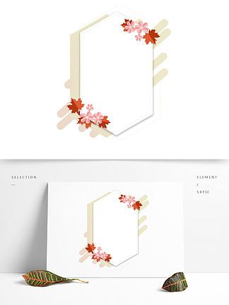 淡黃色手繪折紙花卉植物卡通邊框對話框