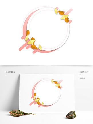 粉色手繪折紙花卉植物卡通邊框對話框