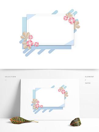 藍色手繪折紙花卉植物卡通邊框對話框