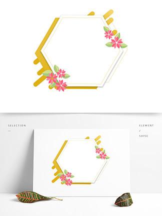 手繪折紙花卉植物卡通邊框對話框
