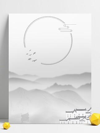 China风水墨�欧缁疑�<i>背</i><i>景</i>海报