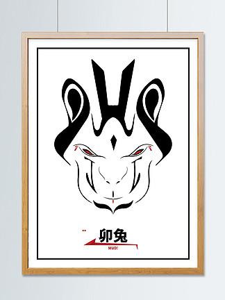 中国生肖兔黑?#36842;?#20027;题时尚拟人插画卯兔