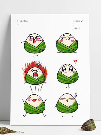 整套卡通可爱粽子表情包元素png素材设计