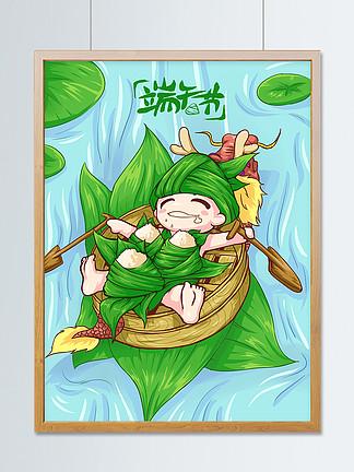 端午節粽子蒸籠小清新可愛插畫