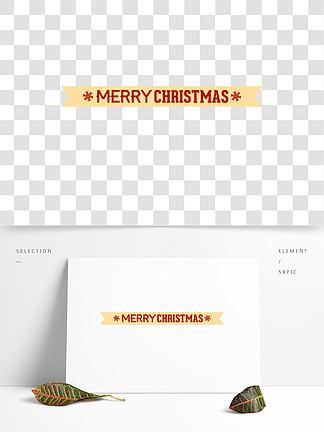 圣诞节英文标签素材
