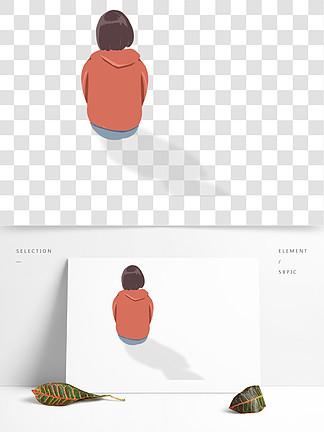 手繪卡通女孩背影設計元素