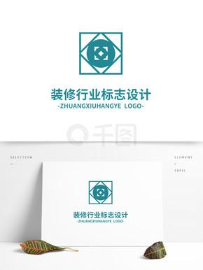 装修行业标志设计