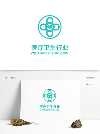 医疗卫生行业标志设计