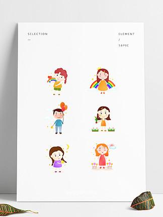 六一儿童节卡通可爱人物设计