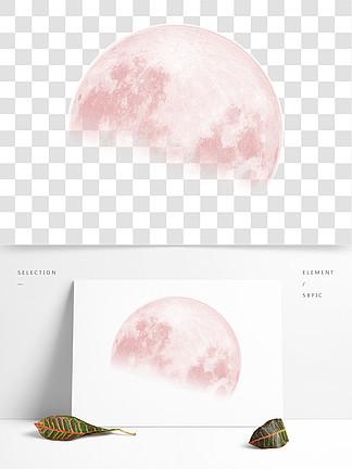 粉红色的月亮素材