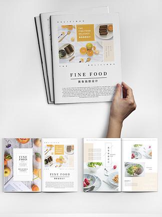 欧式食品<i>画</i><i>册</i>设计食品<i>画</i><i>册</i>内页
