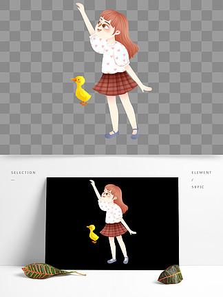 手繪卡通女孩與鴨子設計元素
