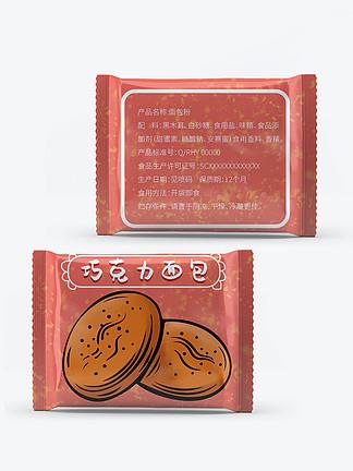 休闲零食美味巧克力面包食品包装