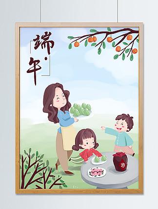 端午棕情卡通手繪童趣海報原創節氣手機圖片