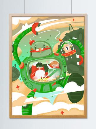 人类月球日奇妙太空系列小清?#24405;?#29702;插画