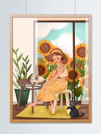 小暑女孩在房间休息向日葵花海唯美插画