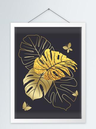 创意时尚轻奢金色植物装饰画
