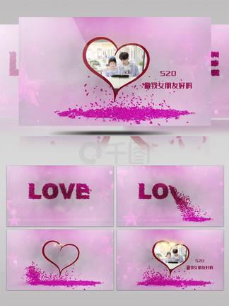 浪漫花瓣粒子飘落的情人节表白开场AE模板