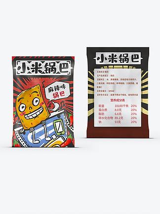 休闲食品手绘涂鸦风卡通锅巴零食包装