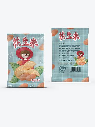 豆类花生花生米可爱卡通休闲意零食食品包装