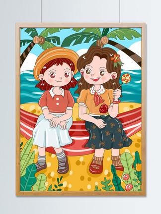 原创可爱卡通小暑节气海边度假儿童插画