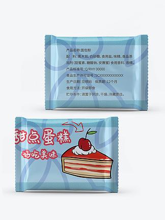 休闲零食甜点蛋糕面包食品包装