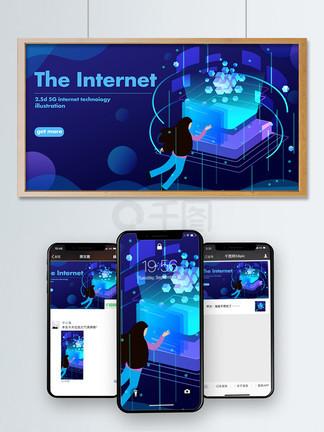 大气25D渐变金融科技虚拟插画