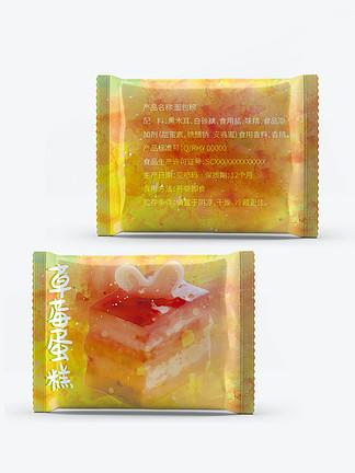 休闲零食草莓蛋糕面包食品包装