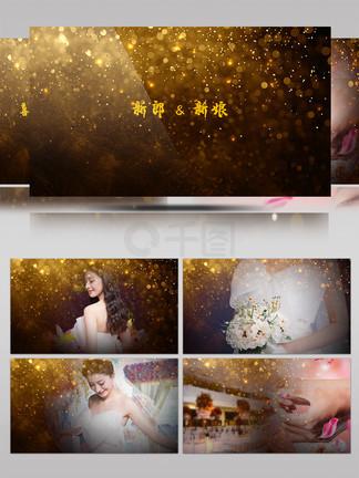 金色粒子婚礼电子相册PR模板