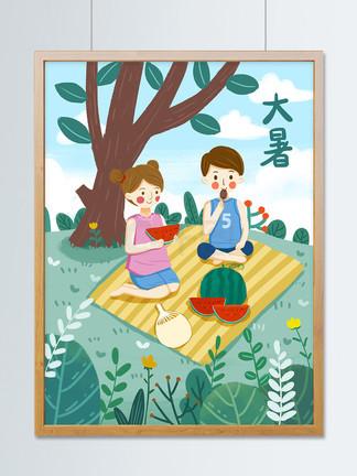 二十四节气大暑男孩女孩吃西瓜小清新插画