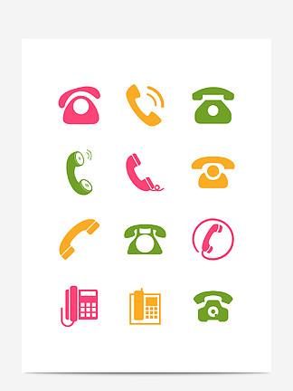 中國卡通名片電話圖標icon手機UI素材