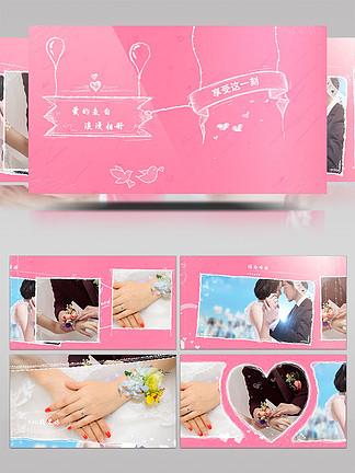 520浪漫表白婚礼展示AE模板