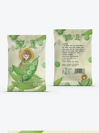 可爱卡通豌豆豆类膨化食品休闲零食创意包装