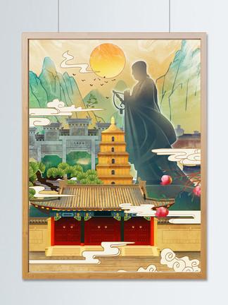 中国风城市说西安旅行印象