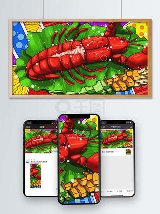 小龙虾夏日饮食口?#26029;?#25554;画海报