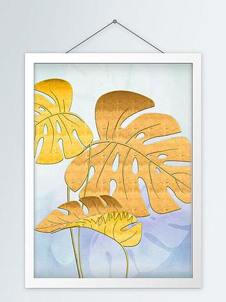 现代简约北欧风金色质感金箔树叶植物装饰画