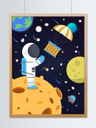 奇妙太空之星球空投