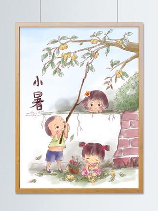 手绘插画夏季24节气童趣卡通手机原创海报