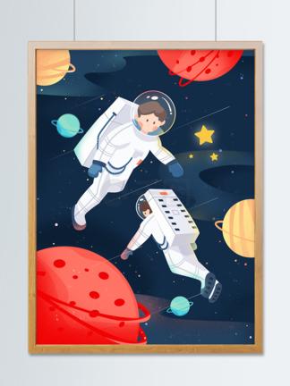 奇妙太空航天员星球插画