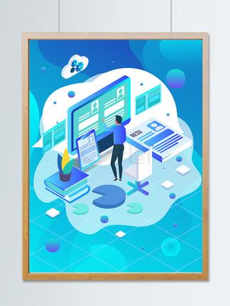 2.5D卡通矢量未来科技办公插画