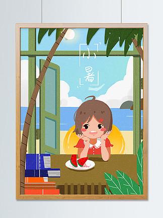 二十四节气之小暑海边女孩