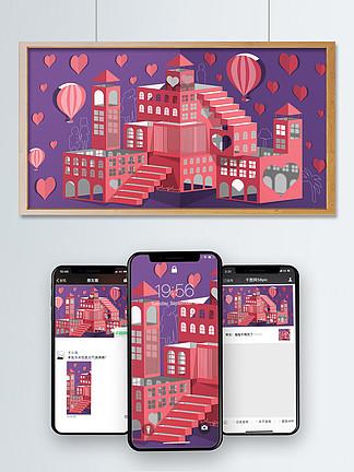 立體剪紙立體賀卡矢量插畫AI紫粉配色